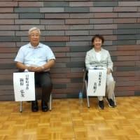 日野町事件集会