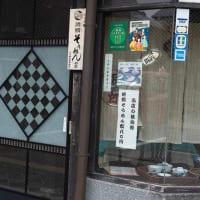 長浜・黒壁スクエア散策(4)