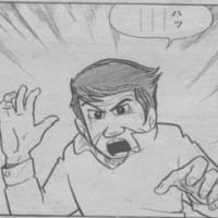 月刊漫画ガロINDEX 1967年10月号(通巻38)