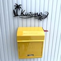 ヤシの木×波×パイナップル×貝×ヒトデをモチーフにしたハワイアン表札(設置後のお写真)