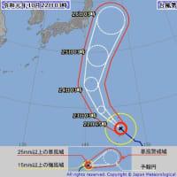 台風21号 ③