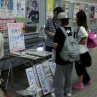 【6/21~6/27】放射線ウィークリー