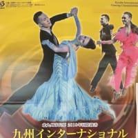 九州インターのチケットあります【福岡市社交ダンス教室・福岡市社交ダンススタジオ・競技ダンススポーツ、福岡のダンススクールライジングスター】