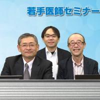 第9回 若セミ 神経内科 池田先生 Q&A