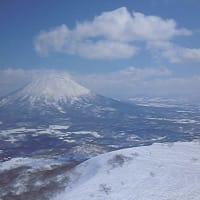 北海道の旅(ニセコ編)