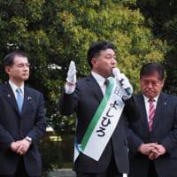 日本の安寧を祈ります。