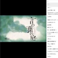 悠貴 死因 東京 マグニチュード 8.0