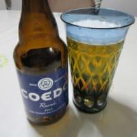 COEDO ビール