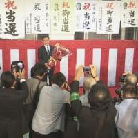 三重県知事選 一見氏が30万票差つけ初当選「コロナを収める」 投票率過去2番目の低さ
