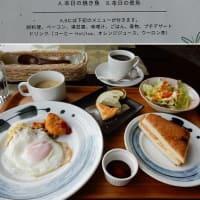 音の和カフェ(四日市市水沢町)9/29オープン