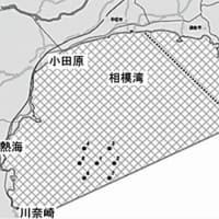 "◆神奈川の海(相模湾)も米軍の特権使用""相模湾潜水艦行動訓練区域"""