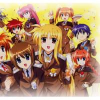 ☆☆☆魔法少女リリカルなのは二次創作小説「高町家のアフターレッスン」 第九話更新☆☆☆