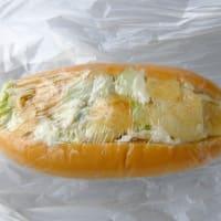 横須賀 ポテチパン ワカフジベーカリー