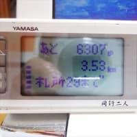 2020.09.28 読経で