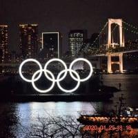"""豪州が東京2020に感謝世界遺産を使った""""粋な演出""""に反響「ありがとう、TOKYO」"""
