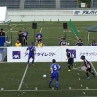 未明のW杯〜ブラインドサッカー日本選手権生観戦
