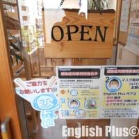 新型コロナウイルスに関しての英語表現「東京では昨日、コロナ感染者数が過去最多でした」と言いたい時に使える英語表現(日本語編)