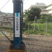 飯塚オート記念3日目