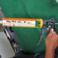 サンストッパFはコーキングガンで止水ができる1液カートリッジタイプグラウト止水材
