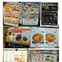 中華街のランチをまとめてみた その40「市場通り8」 彩鳳「海鮮」