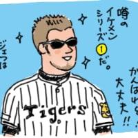 交流戦 阪神vsロッテ 2-3 ジェフ、球児が不調