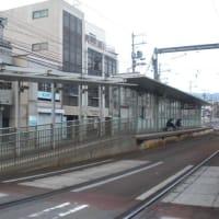 京福電鉄嵐山本線 嵐電天神川駅!