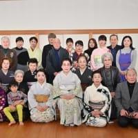 日本舞踊泉流「花泉会・初舞会」