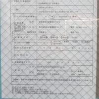 千歳船橋駅前のパチンコ店跡