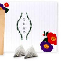 宮城舞さんプロデュースのお茶 美甘麗茶の効果と口コミ