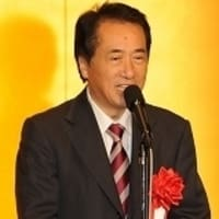 菅直人内閣がきょう発足 1日のスケジュール