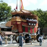 【京都】【出雲】神々の祇園祭