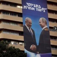 イスラエル  トランプ大統領と一蓮托生のネタニヤフ首相 来月17日に再選挙