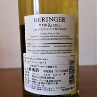 グルメ 290食 『家のみワイン No.10』