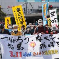 明日に向けて(2109)「特重施設」はムダと電力会社は分かっている!原発をゼロにしないと日本と世界が危ない!