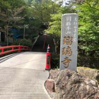 るり寺 in 佐用町