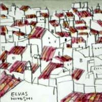 1862. エルヴァスの屋根