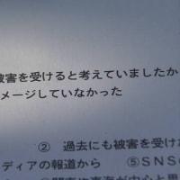 """【nhk news web】  (重要記事、保存)  11月12日06:55分、""""""""台風19号「被災すると考えず」8割超 被災者アンケート"""""""""""