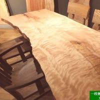 1339、木目も揺らぎのあるのはミズメの一枚板ならではです。細身でスッキリとしています。一枚板と木の家具の専門店エムズファニチャーです。