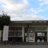 肥薩おれんじ鉄道 西出水駅