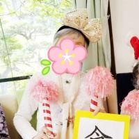令和 元年 おめでとうございます 花いちご