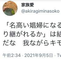 続き第2回:SNS被害・陰湿な犯罪・人権侵害に断固NO!日本の全有権者と世界中のスケートファンと羽生ファン、ISUとIOCが知っておくべき、羽生選手への悪質な人権侵害を真剣に問う!