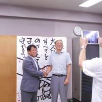 「合流」についての「党員討論集会」   富士見市議会議員選挙、根岸みさおを推薦