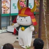 滋賀県に旅行に行ってきました