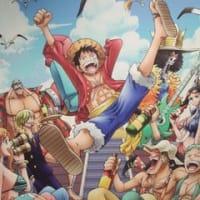 """""""海賊王""""に!!!俺はなるっ!!!!   海賊という""""悪""""を許すな!!!"""