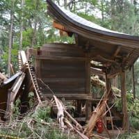 台風21号塩尻市小野神じゃの本殿倒壊