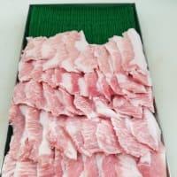 手切り 豚トロ 焼肉用