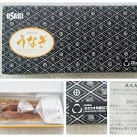 うなぎ蒲焼の一番人気☆鹿児島県大崎町