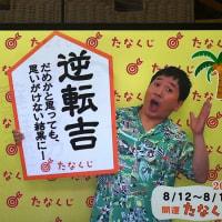 台風が来るよ。