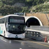 宜蘭と花蓮結ぶバイパス全線開通 台北からの直行バスも運行開始