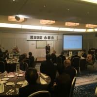 吉永馨先生の講演 「寄り添いボランティア」の普及活動 No.260
